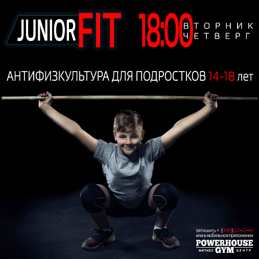 JUNIOR FIT