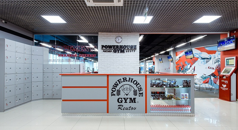Галерея POWERHOUSE GYM 7